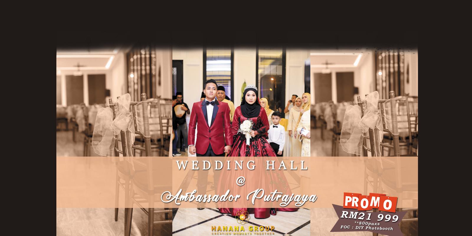 wedding_hall_at_putrajaya_2019_2020_2021_2022